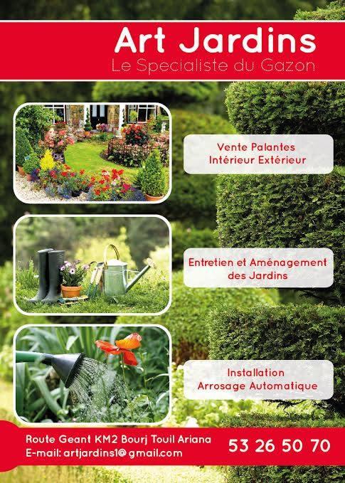 Ariana jardins de tunis p pini re agriculture for Entretien jardin tunisie