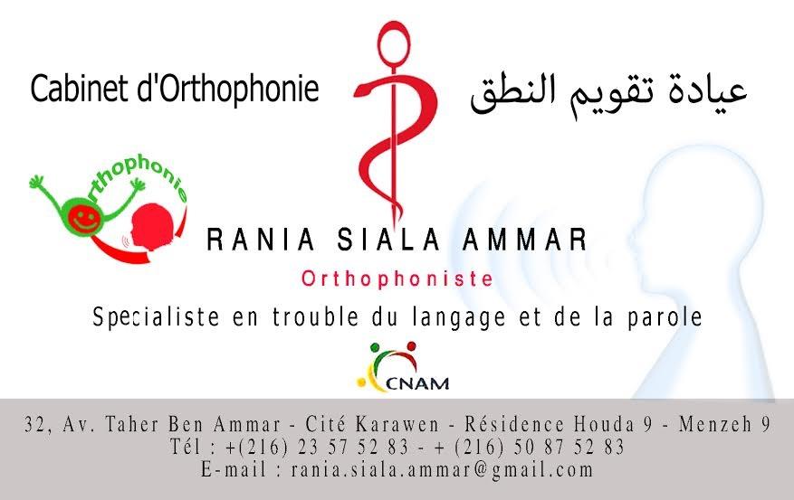 Tunis Cabinet Dorthophonie Docteurs Medecins