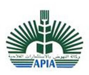 agence de promotion des investissements tunisie