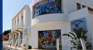 logo Salles de sport California GYM - La Marsa