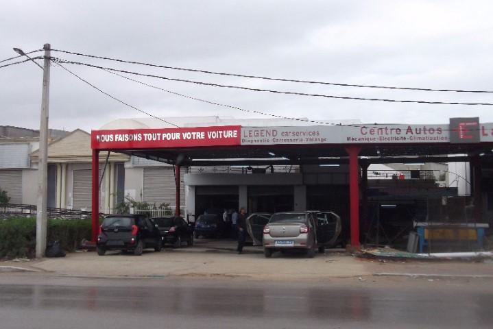 Tunis stafim peugeot la charguia concessionnaire for Garage lac peugeot grigny