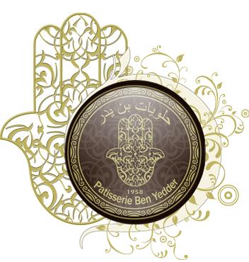 logo Patisserie et Boulangerie Pâtisserie Benyedder - Tunis