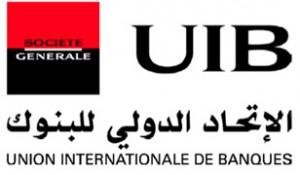 logo UIB Banque UIB - SOUSSE SAHLOUL