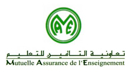 tunis mutuelle assurance de l 39 enseignement mae si ge social assurances. Black Bedroom Furniture Sets. Home Design Ideas