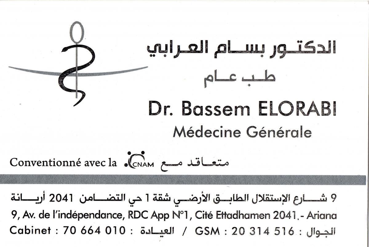 Ariana Cabinet DR BASSEM ELORABI Docteurs Medecins
