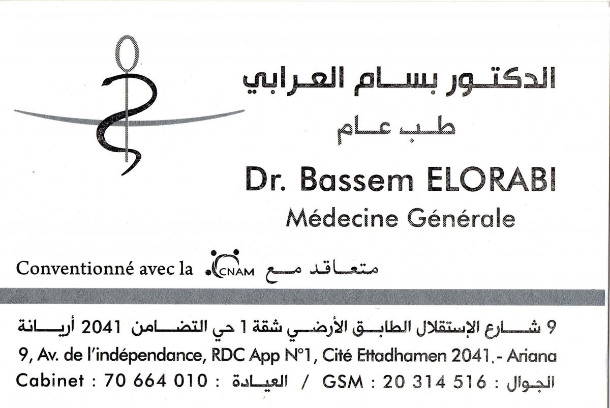Ariana Cabinet DR BASSEM ELORABI Docteurs Mdecins