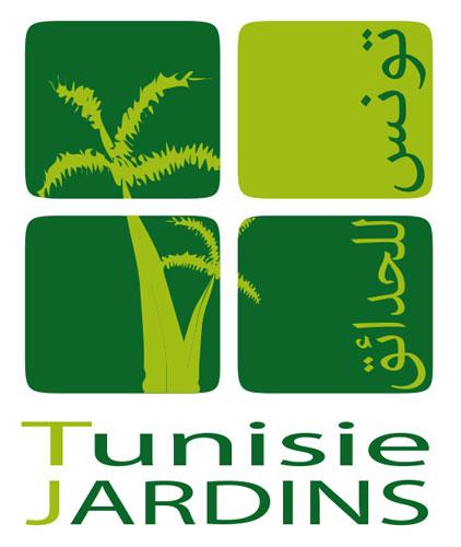 Sfax tunisie jardins sfax p pini re agriculture for Vente plantes artificielles tunisie