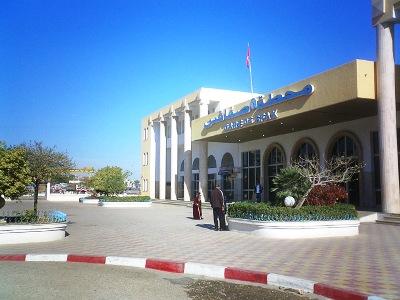 logo Gares de trains Gare de Sfax