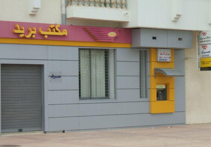 Nabeul : la poste hammamet yasmine bureaux de postes