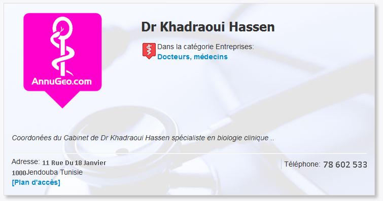 Carte De Visite Pour Medecin Tunisien